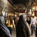 Zoco de Al-Hamidiyya