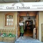 Fachada y entrada de Gure Txokoa