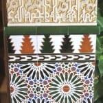 Decoración del hotel Alhambra Palace