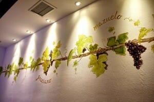 Detalle de una de las paredes del restaurante