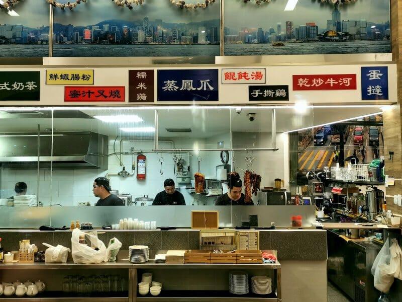 Hong Kong Kitchen: comida 100% cantonesa al más puro estilo Dai Pai Dong