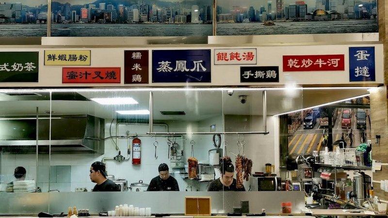 Hong Kong Kitchen_1