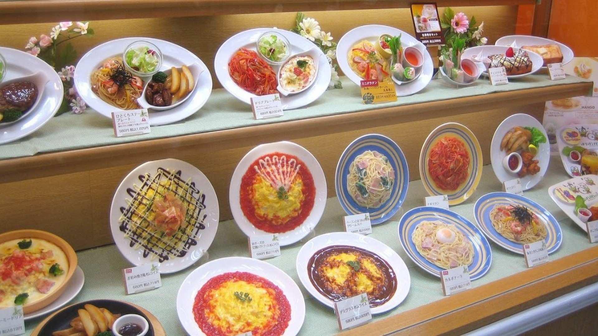 Sampuru: la comida de resina
